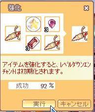 SPSCF0013_20091121220044.jpg
