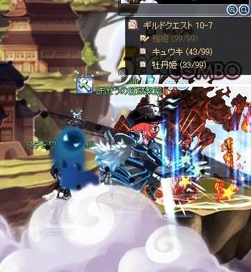 SPSCF0013_20110125180025.jpg