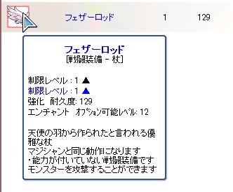 SPSCF0016_20100430173637.png