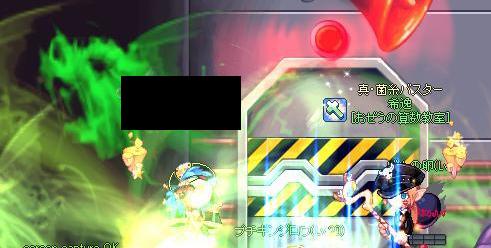 SPSCF0017_20091202222958.jpg