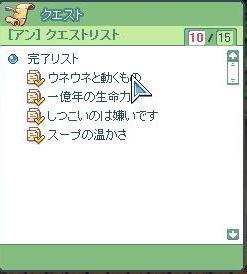 SPSCF0018_20091128205144.jpg