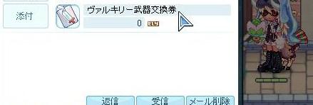 SPSCF0020_20110222213757.jpg