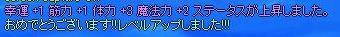 SPSCF0022_20091205172913.jpg