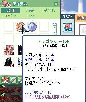 SPSCF0023_20091121220044.jpg