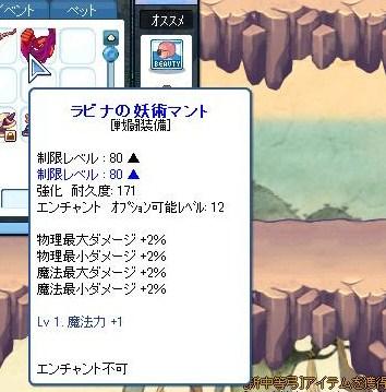 SPSCF0026_20110203112159.jpg