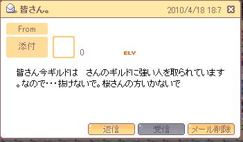 SPSCF0027_20100419180154.png