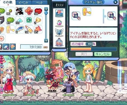 SPSCF0030_20110222213921.jpg