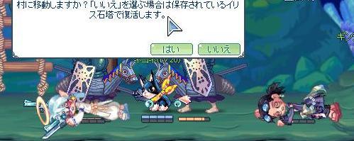 SPSCF0032_20091121220113.jpg