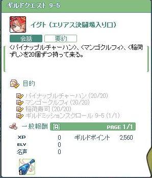SPSCF0032_20091212201911.jpg