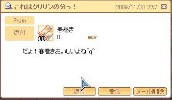 SPSCF0033_20091201221401.jpg