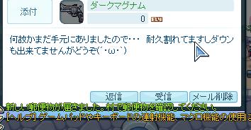 SPSCF0041_20100626170313.png