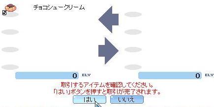 SPSCF0043_20091209223032.jpg
