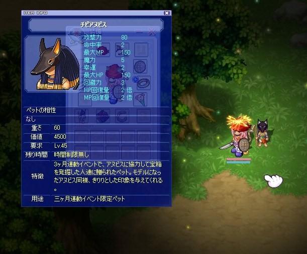 screenshot0002_20100327124828.jpg
