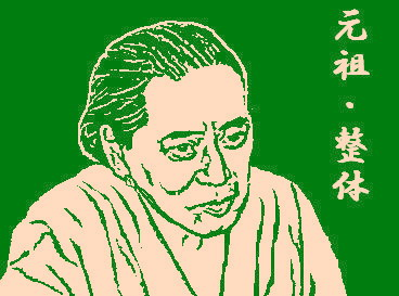 noguti1_20100423162830.jpg