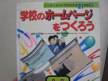 縺カ繧阪$+142_convert_20091114093251