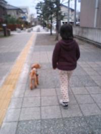 縺カ繧阪$+154_convert_20091208174429