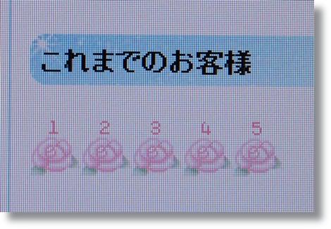 2_110203.jpg