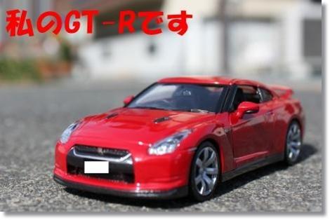 GT-R1_0406.jpg