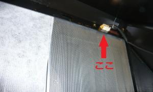001_convert_20110110183906.jpg