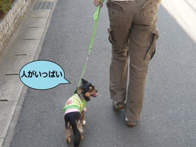 莠コ_convert_20100326172532