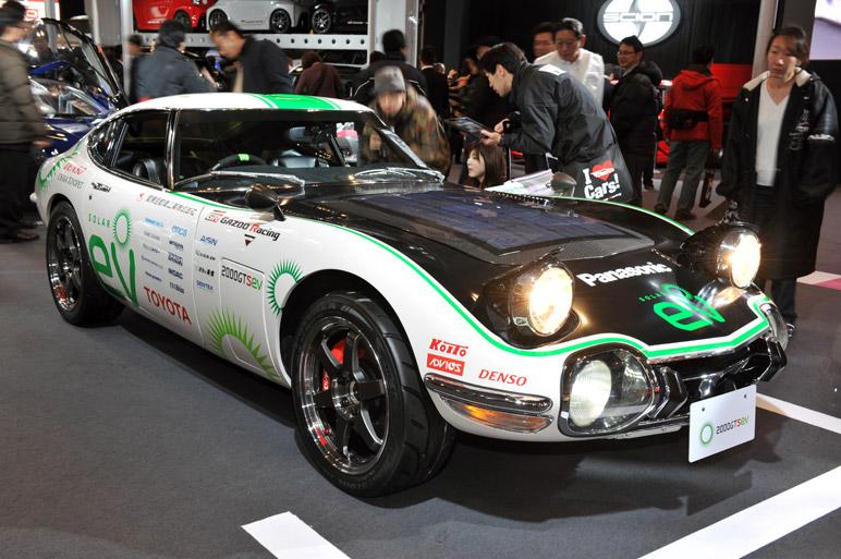 トヨタ自動車 名車「トヨタ2000GT」の電気自動車(EV)1