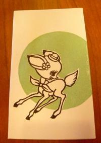 ぽち袋(バンビ3)