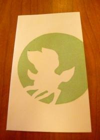 ぽち袋(バンビ2)