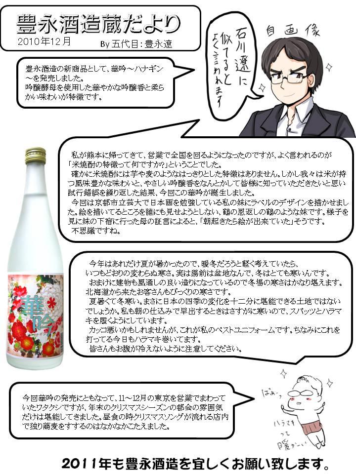~$梅酒ポスター3
