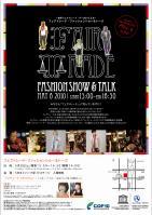 201058ファッションショー表