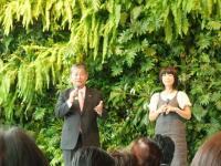 山田副市長さん