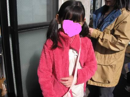 yusa2.jpg