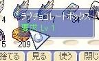 2011021207.jpg