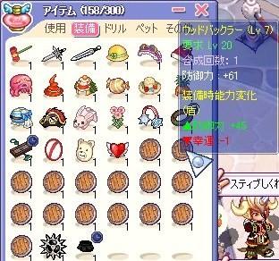levelseven.jpg