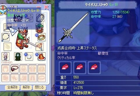 screenshot0039.jpg