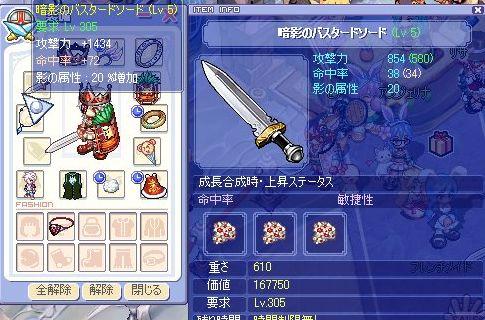 screenshot0042.jpg