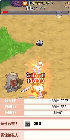screenshot0068.jpg