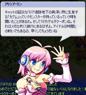 screenshot0196.jpg