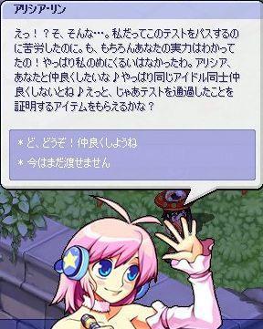 screenshot0197.jpg