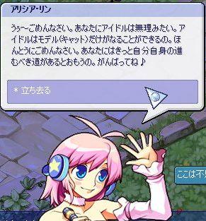 screenshot0199.jpg