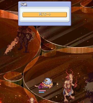 screenshot0202.jpg