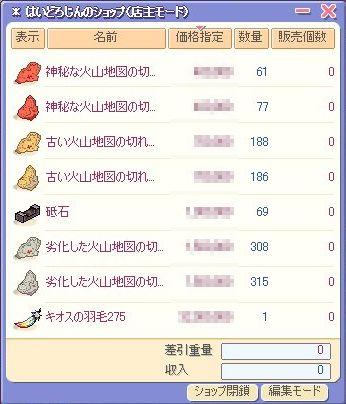 screenshot0211.jpg