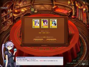 screenshot0214.jpg
