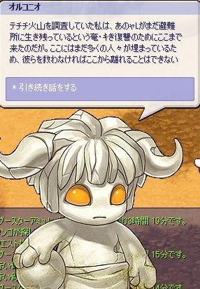 screenshot0215.jpg