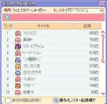 screenshot0288.jpg