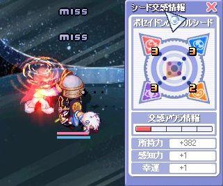 screenshot0368.jpg