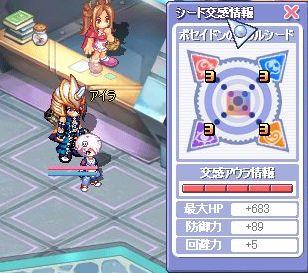 screenshot0369.jpg