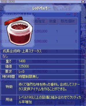 screenshot0456.jpg