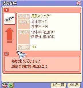 screenshot0468.jpg