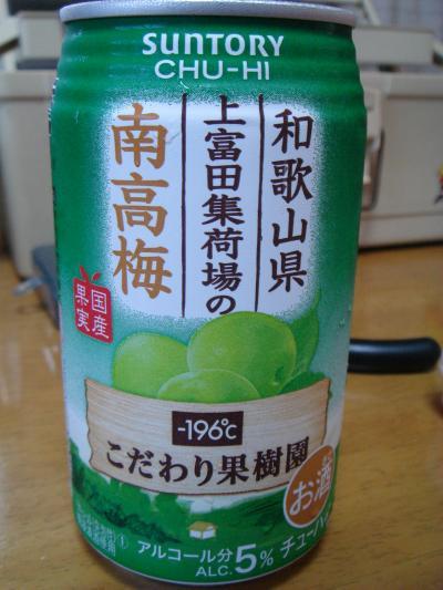 b_convert_20100901142537.jpg