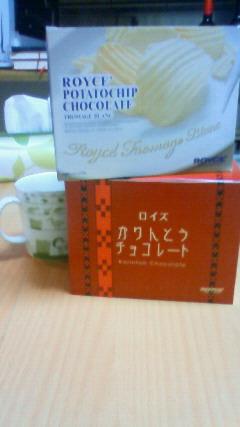 201112112006001.jpg